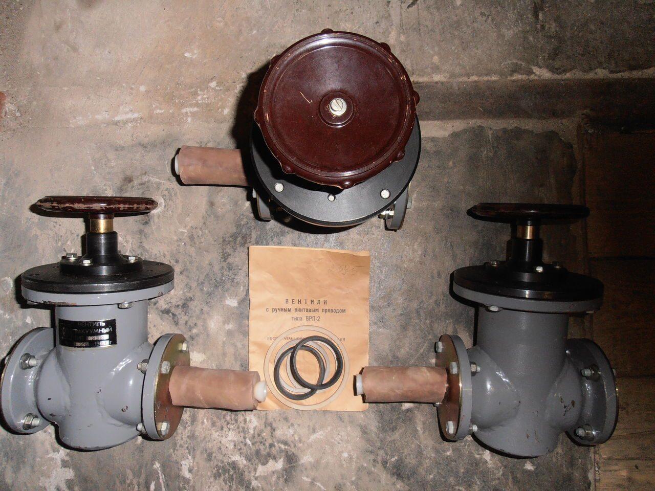 Клапан ВРП-100